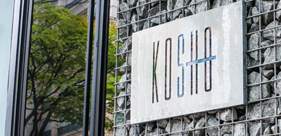 Fachado restaurante Koshô